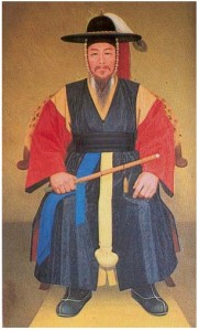 potrait of Yi Sun Shin