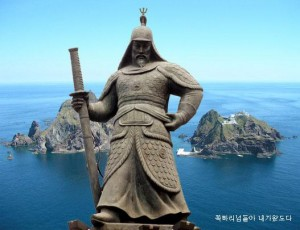 a statue of Yi Sun Shin in front of South Korea\'s Dokdo island